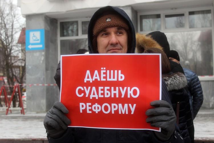 Сыктывкарцы были разочарованы решением Верховного суда