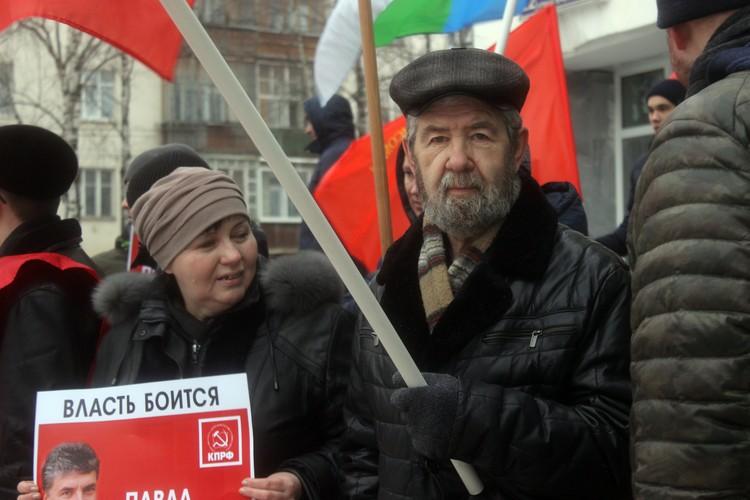 Организатором протестного мероприятия была партия КПРФ