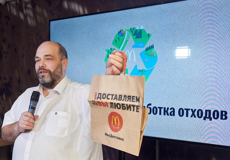 Директор FSC (Лесной попечительский совет) России - Николай Шматков.