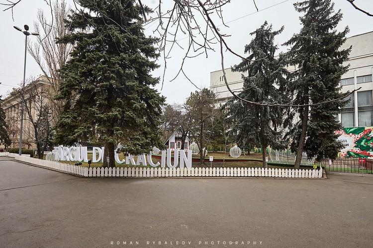 Утро 1 января в Кишиневе. Фото: Роман Рыбалев