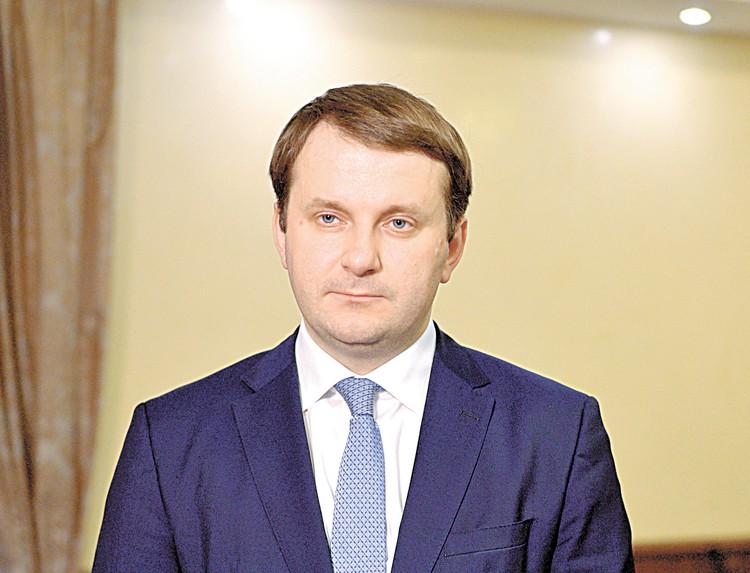 Глава Минэкономразвития Максим ОРЕШКИН.