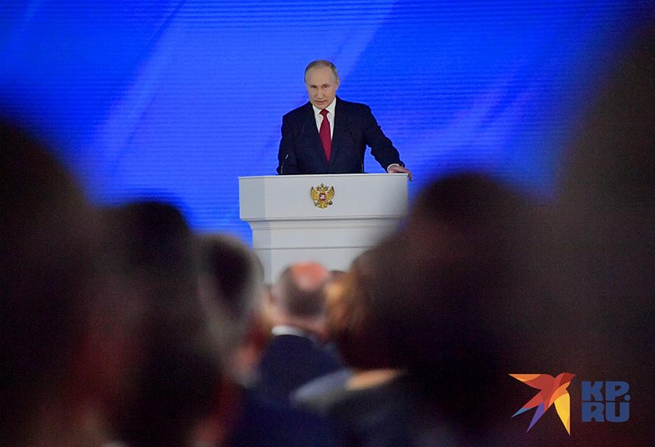 Президент России обратился в Посланием к Федеральному собранию Фото: Владимир ВЕЛЕНГУРИН