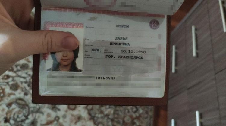 Даша говорит: особых проблем с таким паспортом не возникает. Фото: предоставлено героиней публикации.