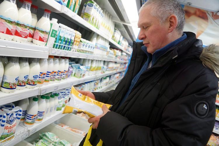 На упаковке молока был обозначен срок хранения 10 дней.