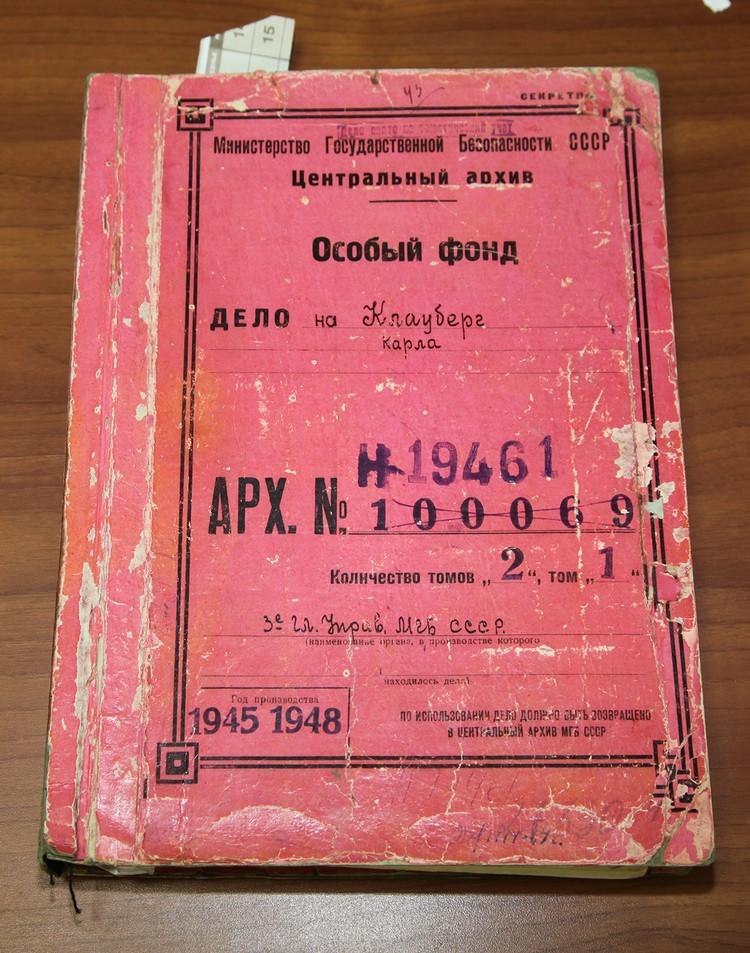 Папка с делом нацистского преступника Карла Клауберга. Фото из архива Министерства Госбезопасности СССР