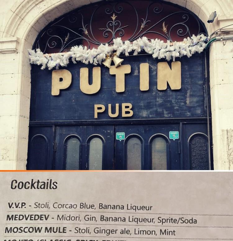 """Вход в паб """"Путин"""" и фрагмент местной коктейльной карты."""