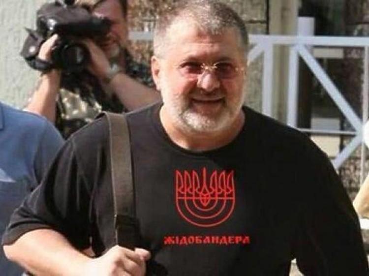 Игорь Коломойский самоидентифицировался как «жидобандеровец»