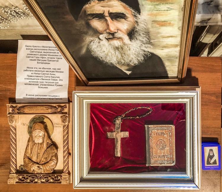 Фото: «Российский Клуб Православных Меценатов»