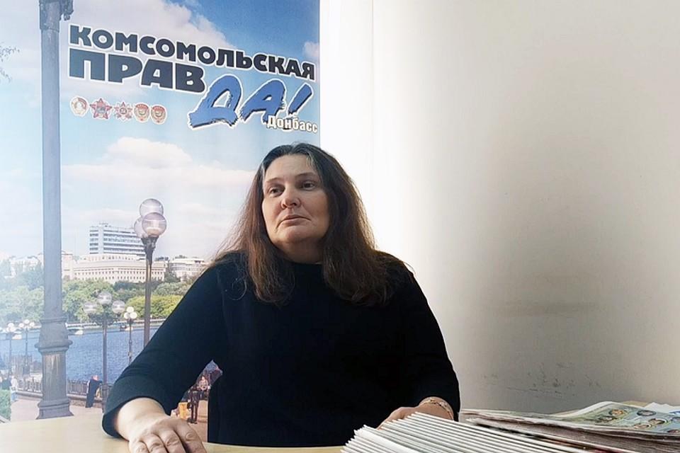 Украинская правозащитница дала эксклюзивное интервью Комсомольской правде в Донецке Фото: Никита МАКАРЕНКОВ, Павел ХАНАРИН