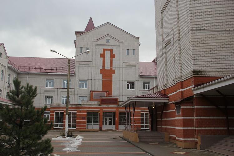 БУЗ ВО ОДКБ №2