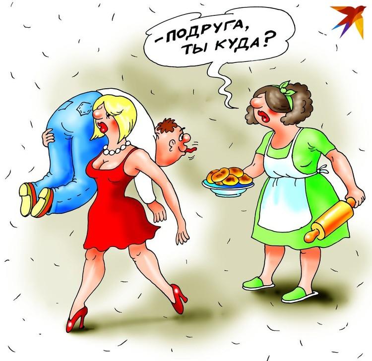 - Радуется ли подруга успехам другой? Если радуется – скорее всего, мужа не уведет, этика сработает. Если нет – уведет, еще и порадуется, что увела.