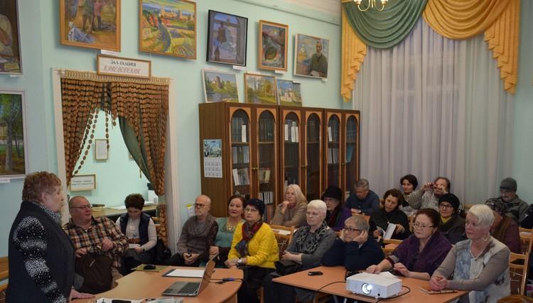 Ирина Голубева читает лекцию «Город в городе. Закономерности градостроительной системы Пскова и её охрана сегодня»