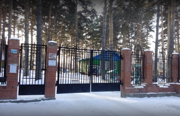 Так выглядят ворота карантинного центра. Фото: Александр Самарин