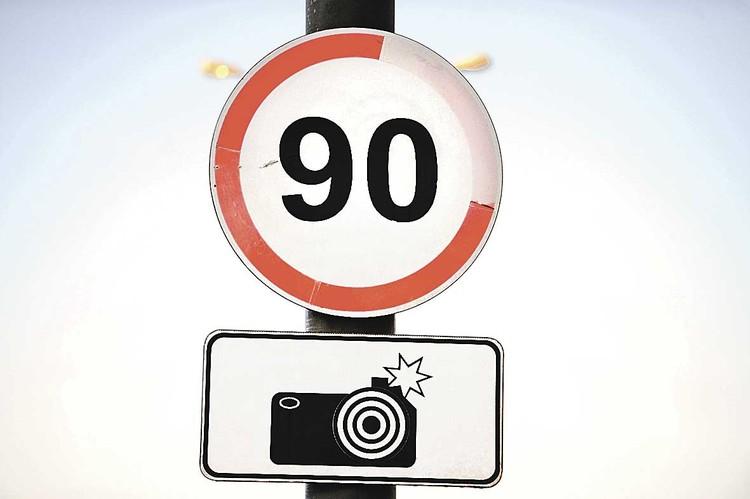 Сами штрафы за нарушения правил дорожного движения могут сильно подрасти.