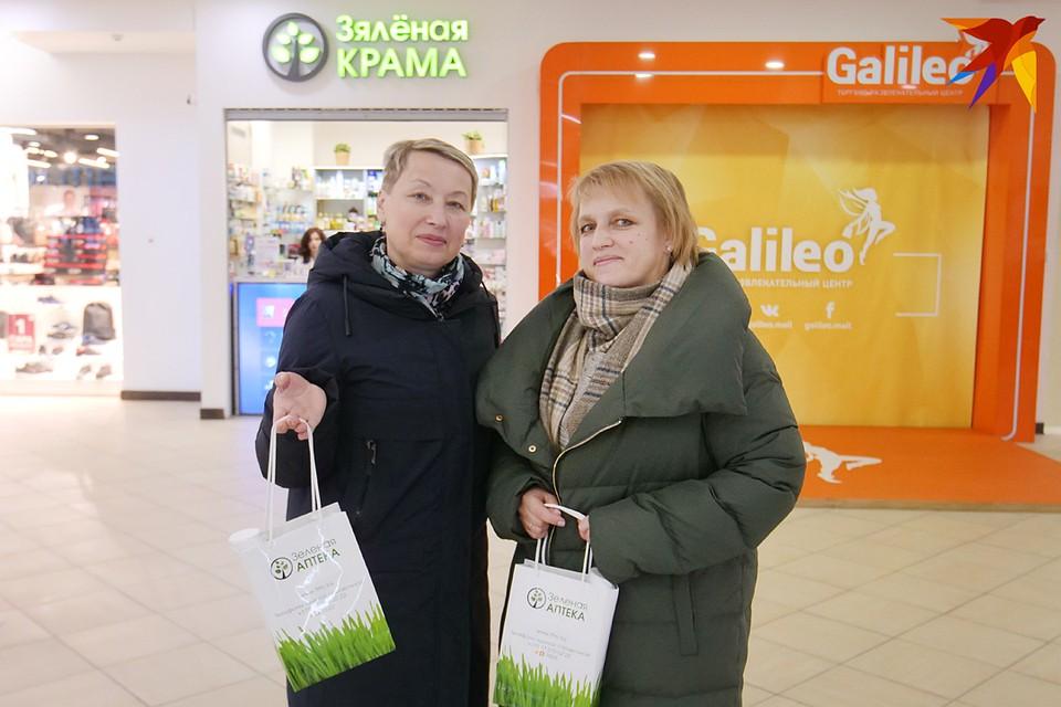 Ирина и Светлана. Фото: Микита НЕДАВЕРКОВ