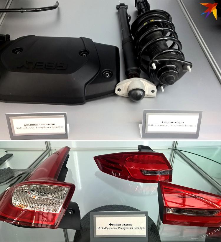 Полтора года назад журналистам показали несколько запчастей белорусского производства для Geely: амортизаторы гродненского завода «Белкард» и задние фонари от ОАО «Руденск».