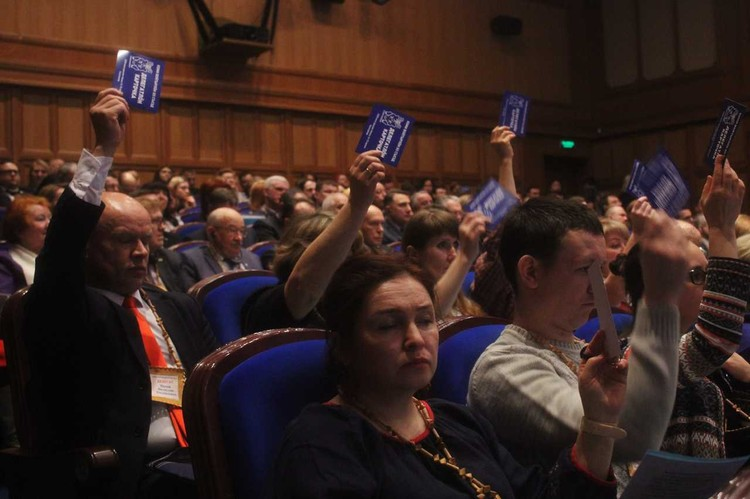 Чтобы проголосовать, делегаты поднимали свои мандаты