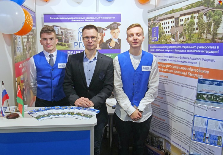 В Минске РГСУ существует уже больше 20 лет, за это время более 4700 студентов получили дипломы.