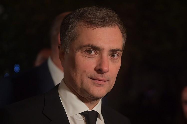 Владислав Сурков покинул пост помощника Президента РФ