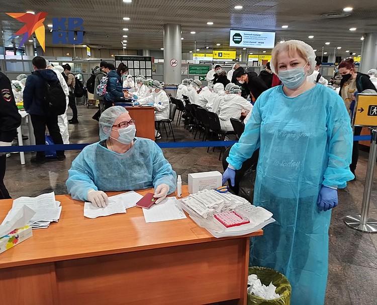 В московском аэропорту всем, прилетевшим пекинским рейсом, сунули бумагу от главного санврача города