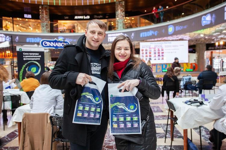 Посетители ТРЦ получили подарки от фармацевтической компании «Бионорика».