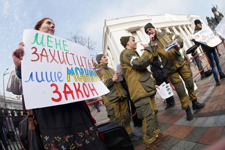 В Киеве неожиданно решили пересмотреть закон о языке