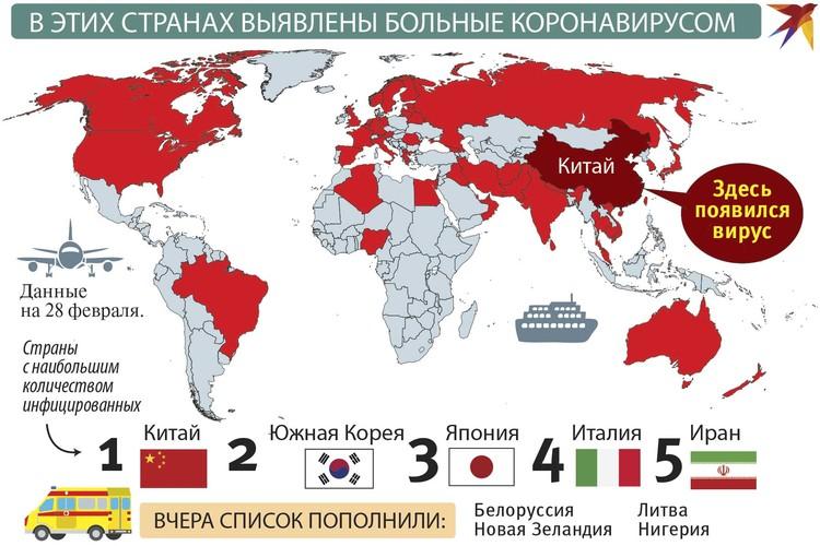 В этих странах выявлены больные коронавирусом.