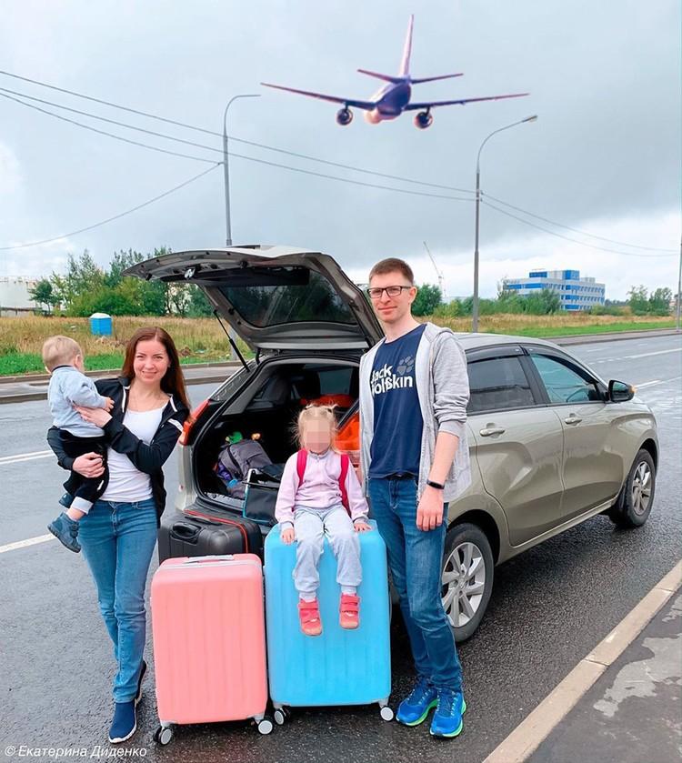 Катя и муж часто путешествовали вместе с детьми.
