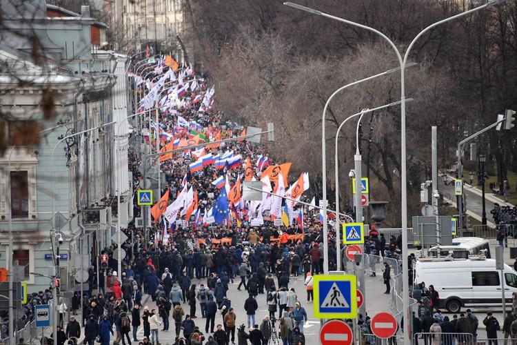 Шествие в память Немцова