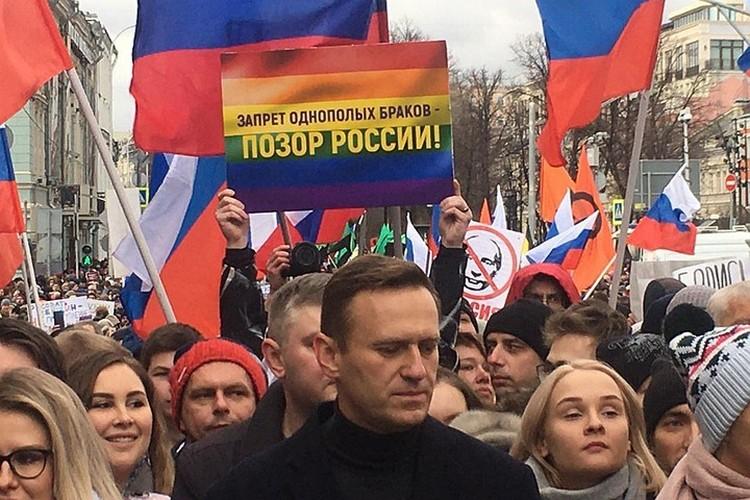 Каждый пришел на марш памяти в погоне за своими политическими целями