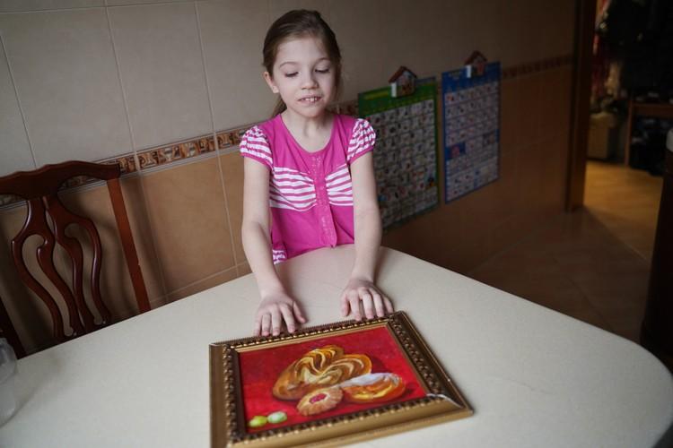 Младшая сестра Насти - Галя: как акварелью такая яркая картина получилась?