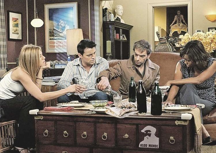 Гоша, он же Гога, он же Жора, рассказывает героям сериала «Друзья» о своей судьбе.