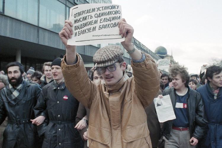 1989 г. Уличное шествие по Садовому кольцу во время несанкционированного митинга. Фото: Соловьев Андрей/Фотохроника ТАСС