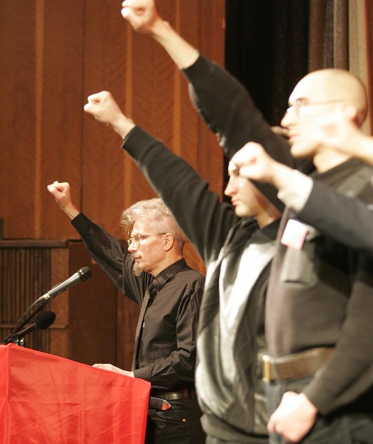 Партия НБП, исповедующая принципы радикального антицентризма, была признана экстремистской и запрещена судом