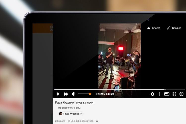 Музыканты перенесли свои выступления в онлайн-формат, чтобы встретиться в онлайне со своими поклонниками, которые не смогут попасть на обычные концерты.