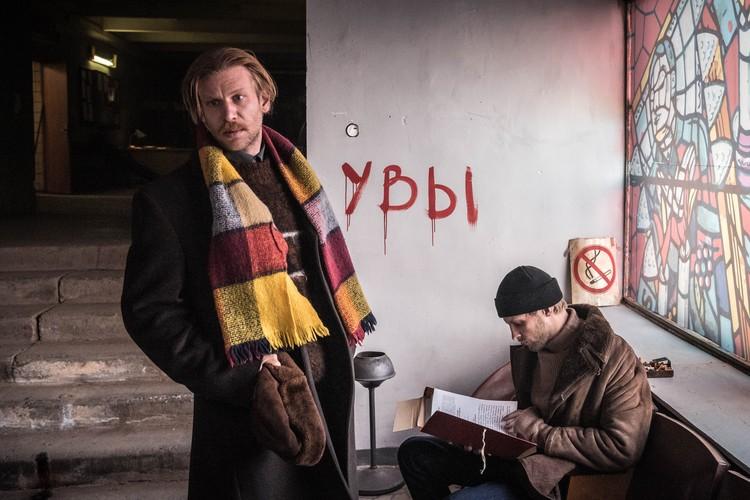 Иван Дорн и Семен Серзин на съемках картины. Фото Сергея ПОНОМАРЕВА