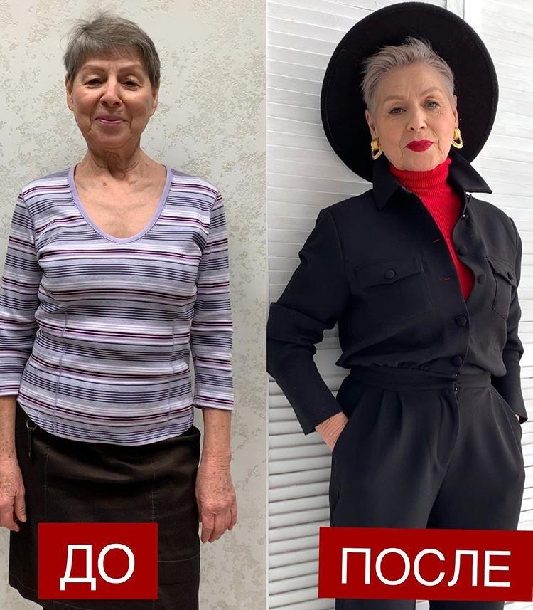 Преображение Нелли Борисовны. Фотограф: Ольга Могилевцева