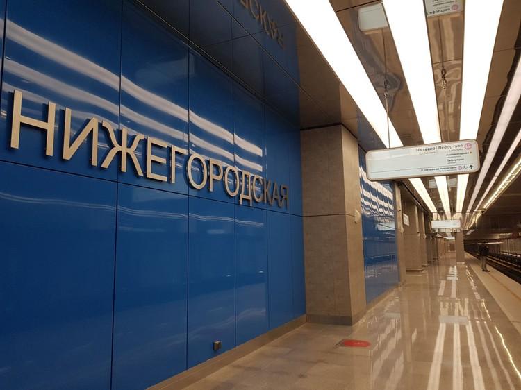 В столице открыли шесть новых станций метро на Некрасовской линии и примыкающем участке Большой кольцевой линии.