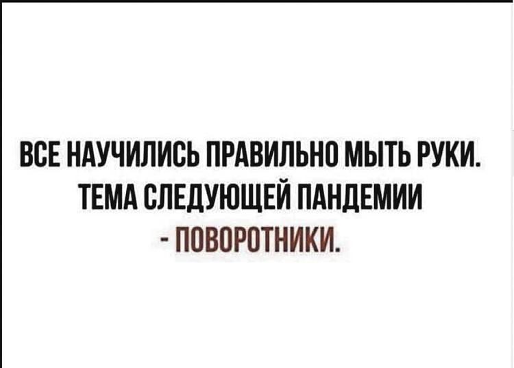 Соцсети.