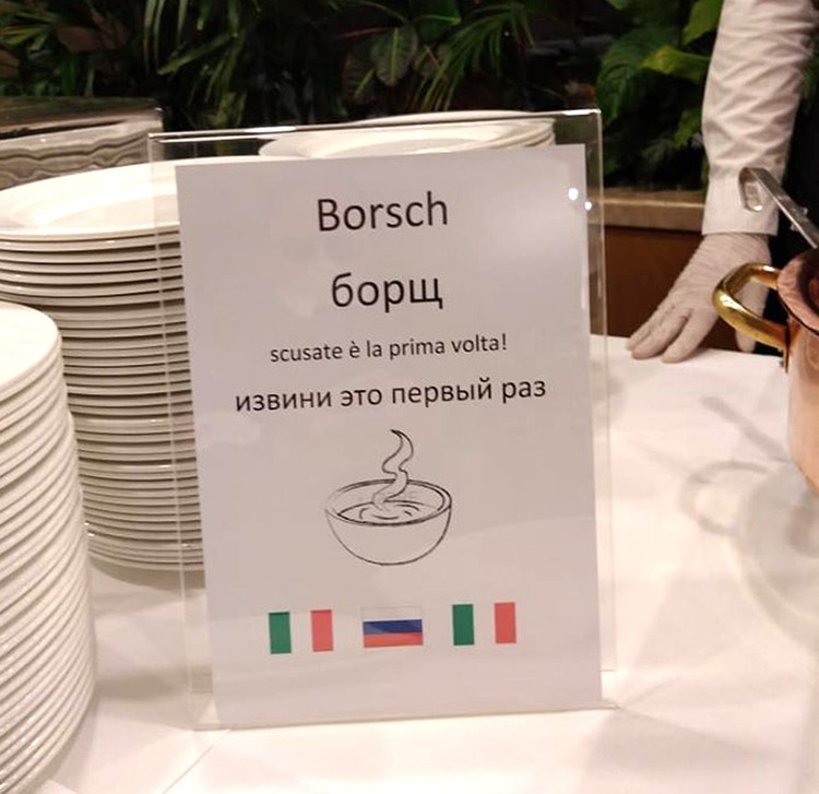 Итальянцы решили порадовать российских гостей борщом.