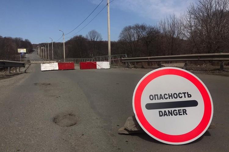 Движение по мосту в Фокино полностью перекрыто