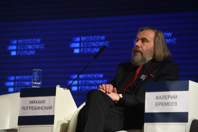 Михаил Погребинский.