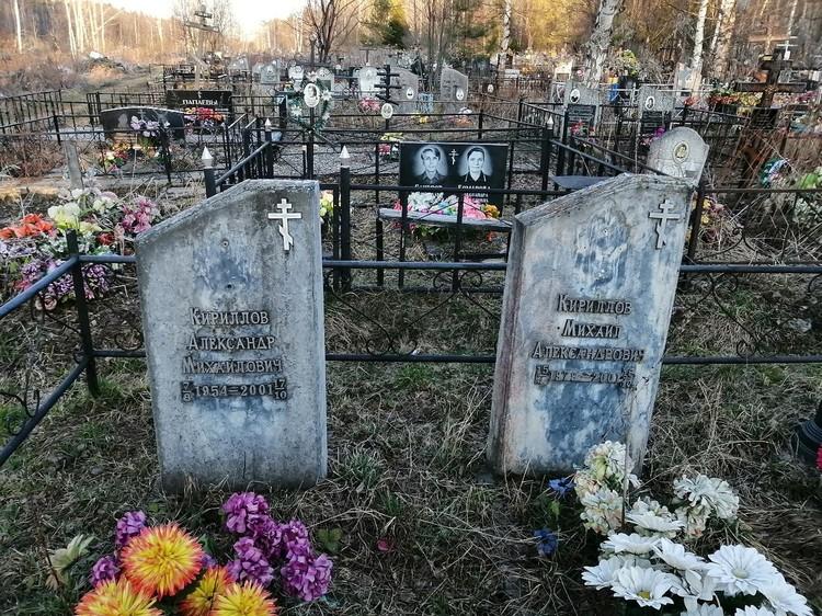 "С надгробий откручивали фото Фото: vk.com/""Кимры - скандалы, интриги..."""