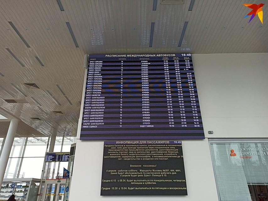 Все атвобусы за границу отменены. Фото: Оксана БРОВАЧ