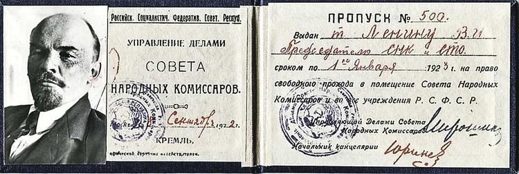 Даже главе Советского государства требовался пропуск в Кремль (публикуется впервые с согласия авторов архивного фотоальбома «Ленин»). Номер 500 говорит о том, что Ленин шел просто в общем рутинном списке на пропуска.