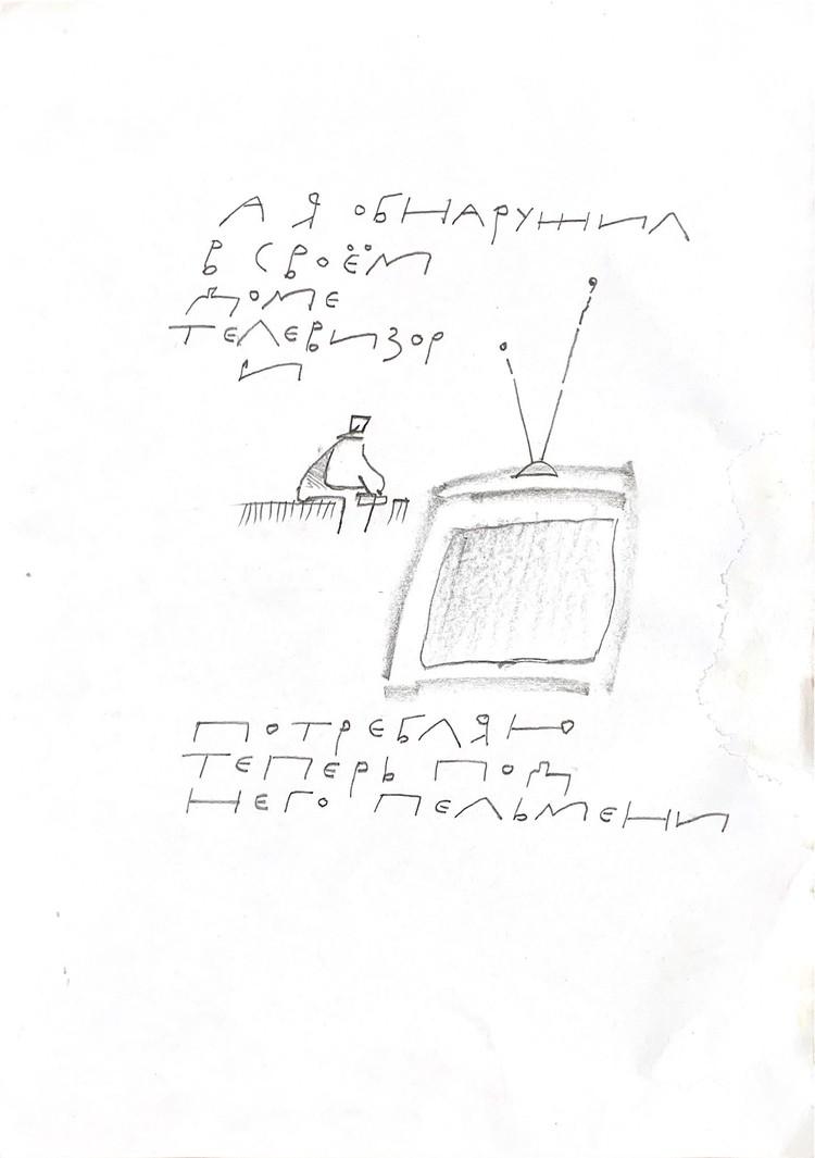 Рисунок Алексея Чеканова.