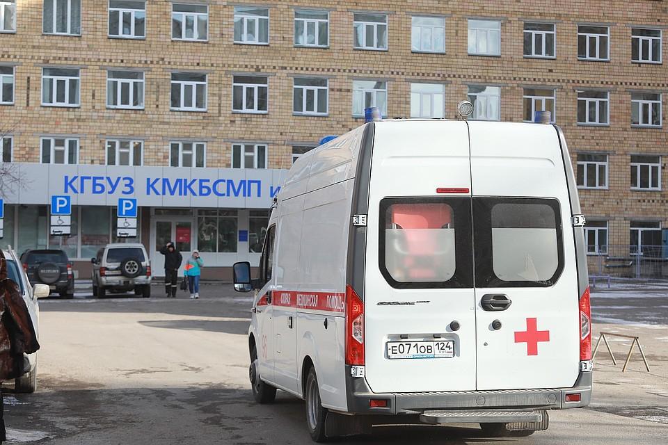 Щастливата жена веднага е откарана в болницата. Снимка: Мария LENZ