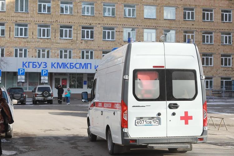 Посатрадавшую сразу доставили в больницу