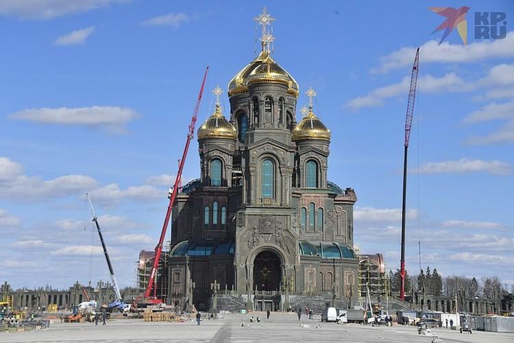 Главный Храм ВС РФ обещают достроить к 9 мая.