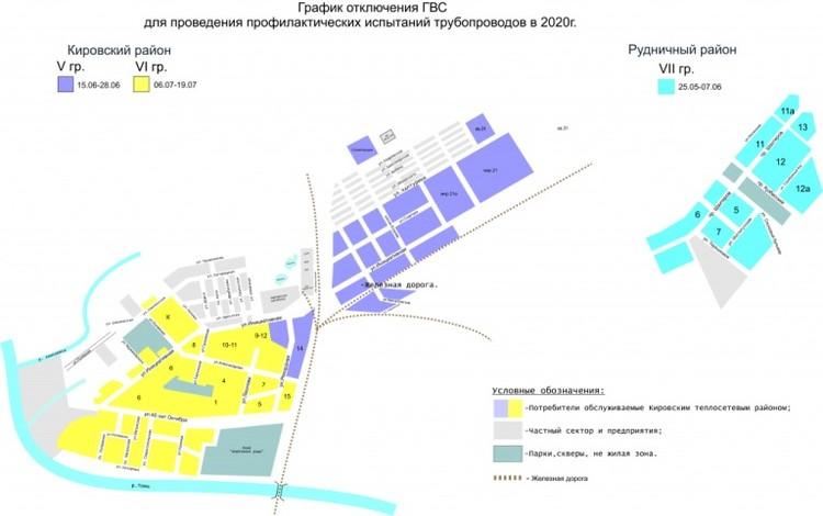 Отключения горячей воды на правом берегу Кемерова. Фото: администрация города Кемерово